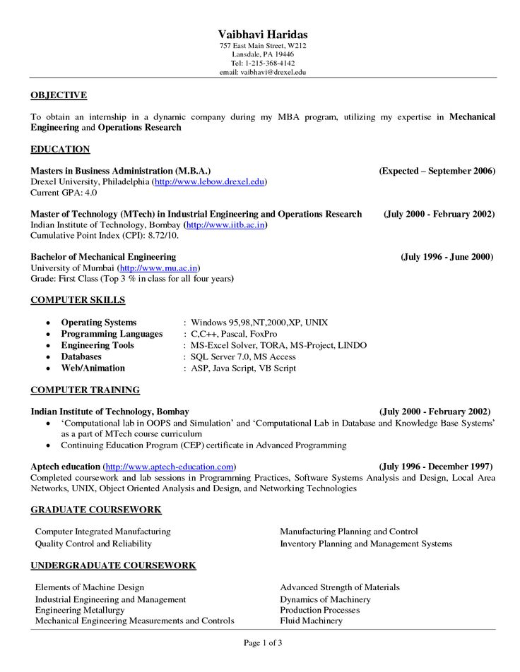 resume objectives sample
