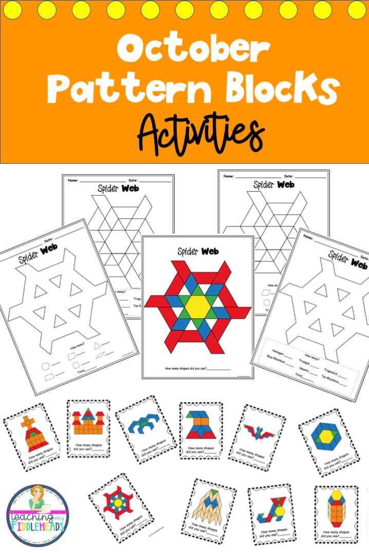 October Pattern Block Puzzles Pattern Blocks Shape Puzzles