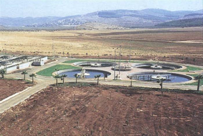 Planta de purificación de aguas servidas cerca de Carmiel en la Baja Galilea, Israel