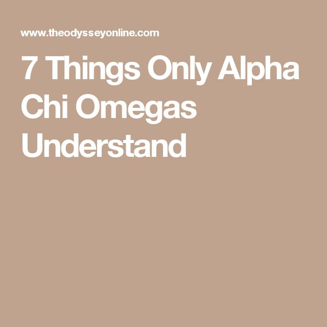 7 Things Only Alpha Chi Omegas Understand