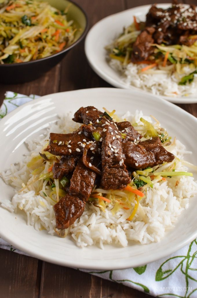 Delicious tender strips of Korean Style Beef perfect with stir fried veg and rice. Low syn and great for lunch or dinner.
