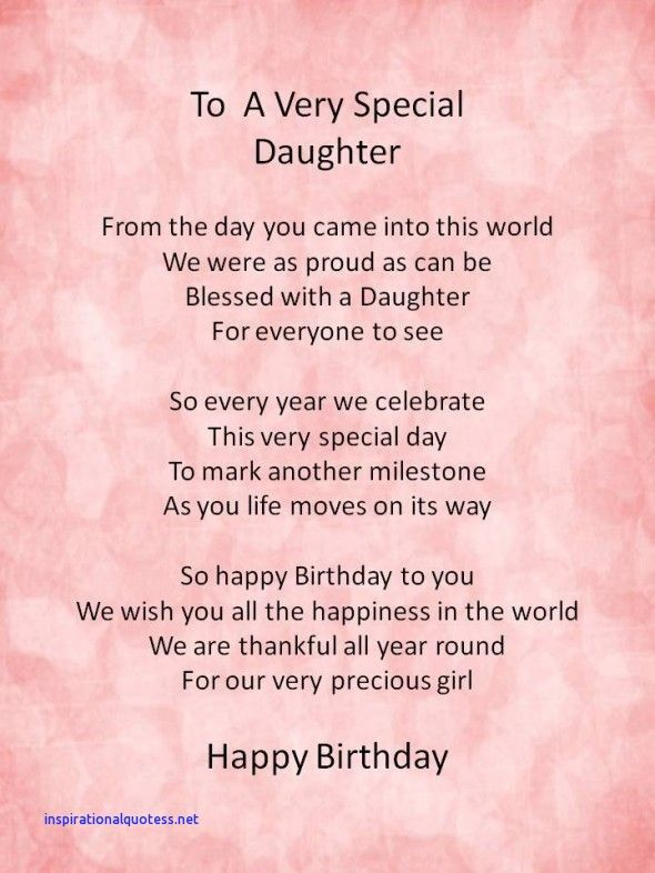Inspirational Birthday Quotes for Daughters | Quotes | Birthday
