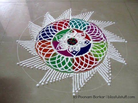 How to draw Sanskar bharati rangoli, colorful latest sanskar bharati rangoli design - Diwali Special - YouTube