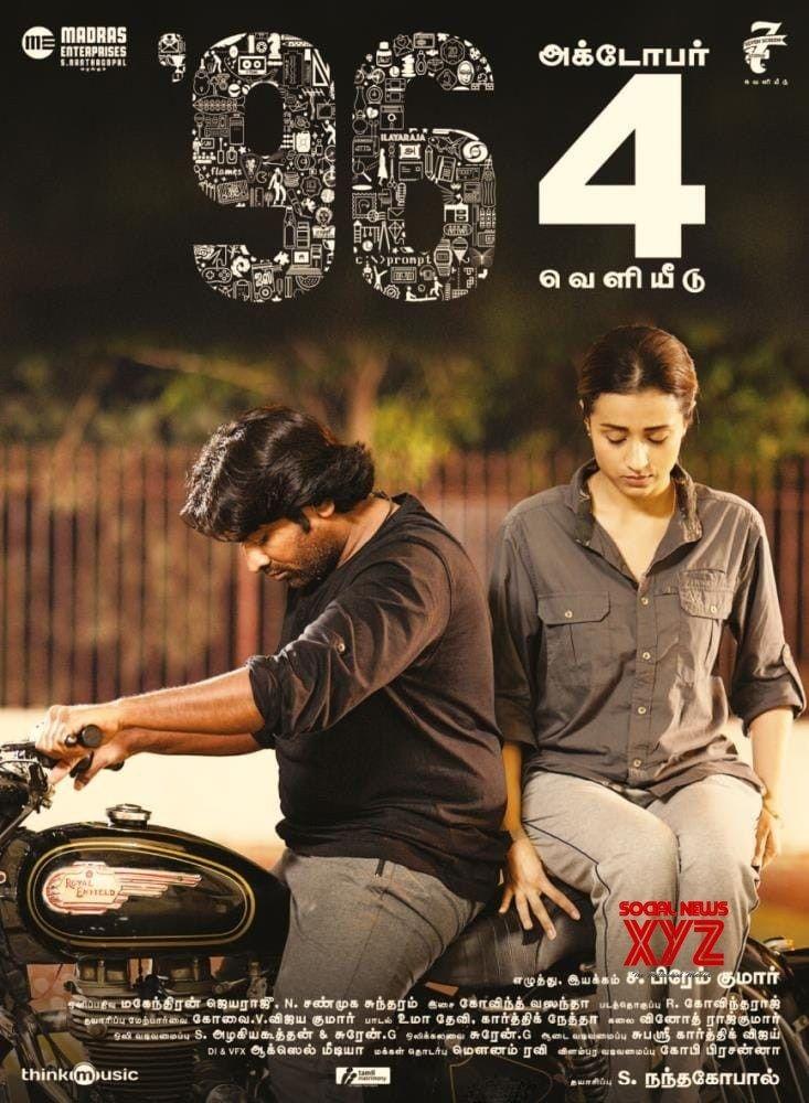 96 Movie Latest Poster Social News Xyz Trisha Movies Tamil Movies Online Movie Buff