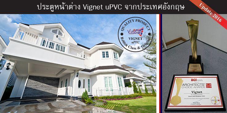 ประตูหน้าต่าง Vignet Account Page | LINE