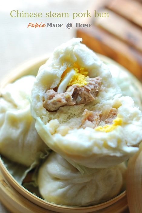 Just another day .: Chinese steamed pork buns
