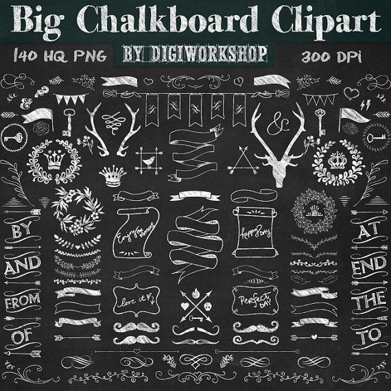 digital chalkboard clipart big chalkboard clipart big set with chalkboard laurels chalkboard - Chalkboard Designs Ideas