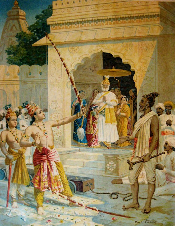 . भगवान राम की जन्म कल्याणक की हार्दिक शुभः कामनाऐ हिन्दी : 'सीता स्वयंवर' , (बीसवीं सदी) Painting by Raja Ravi Varma, Indian, 1848 - 1906