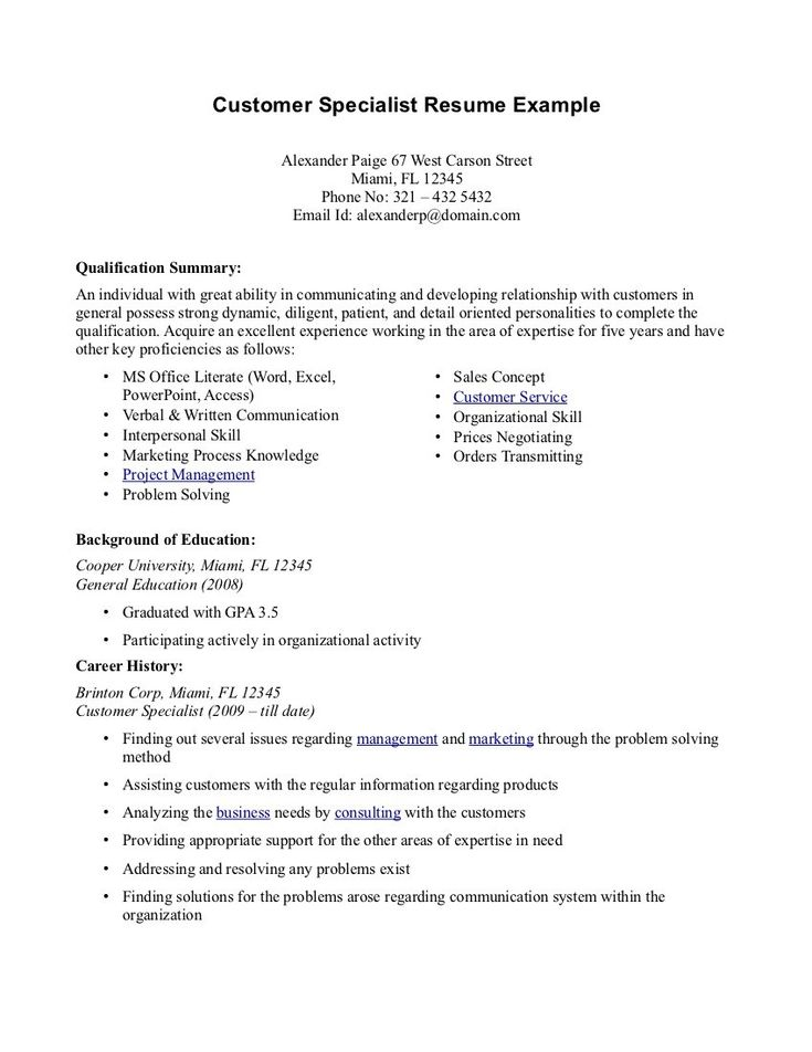 308 best resume examples images on Pinterest Sample html - resume skills and qualifications examples