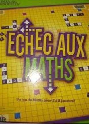 À vendre sur #vintedfrance ! http://www.vinted.fr/mode-enfants/jeux-educatifs/30408763-jeu-de-calcul-echec-aux-maths-des-7-ans-ideal-pour-progresser-en-samusant