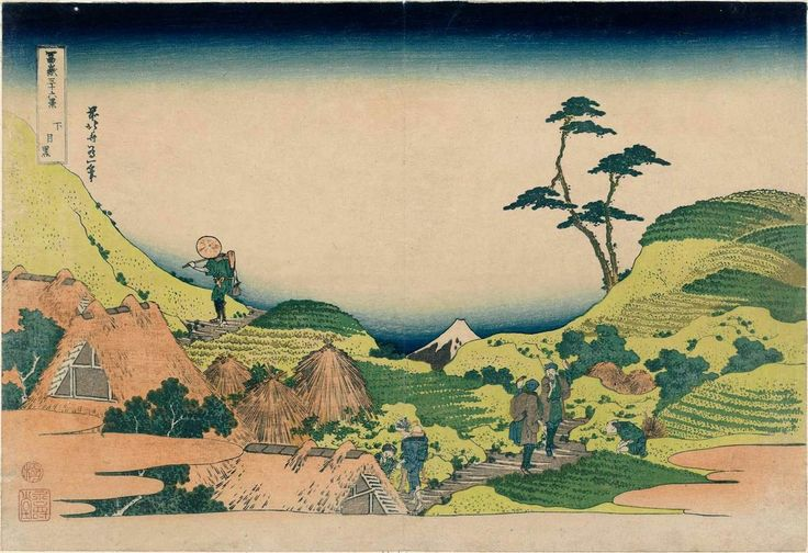 Mt. Fuji from Lower Meguro in Edo by Hokusai