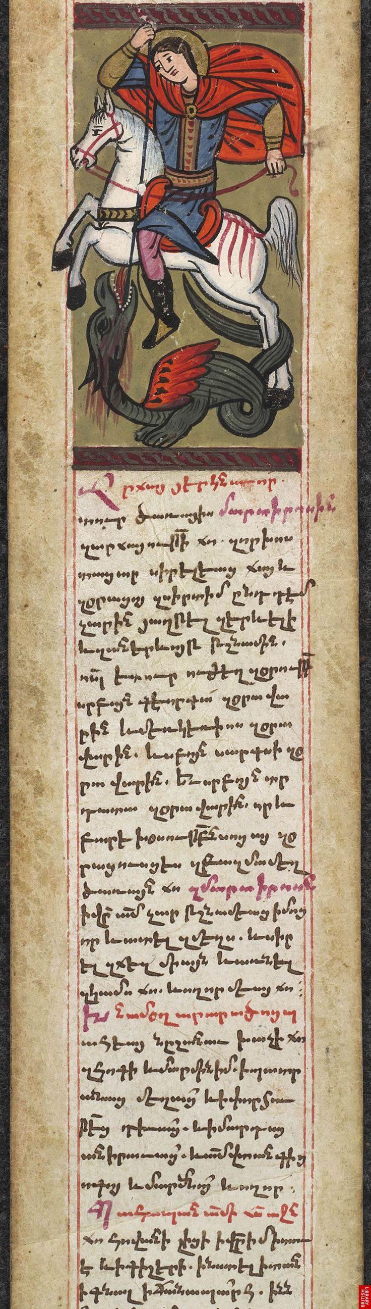 Armenian Prayer Scroll or Amulet, Constantinople, 1655. Selection of prayers, St Sargis on horseback  BL Or. MS 14028