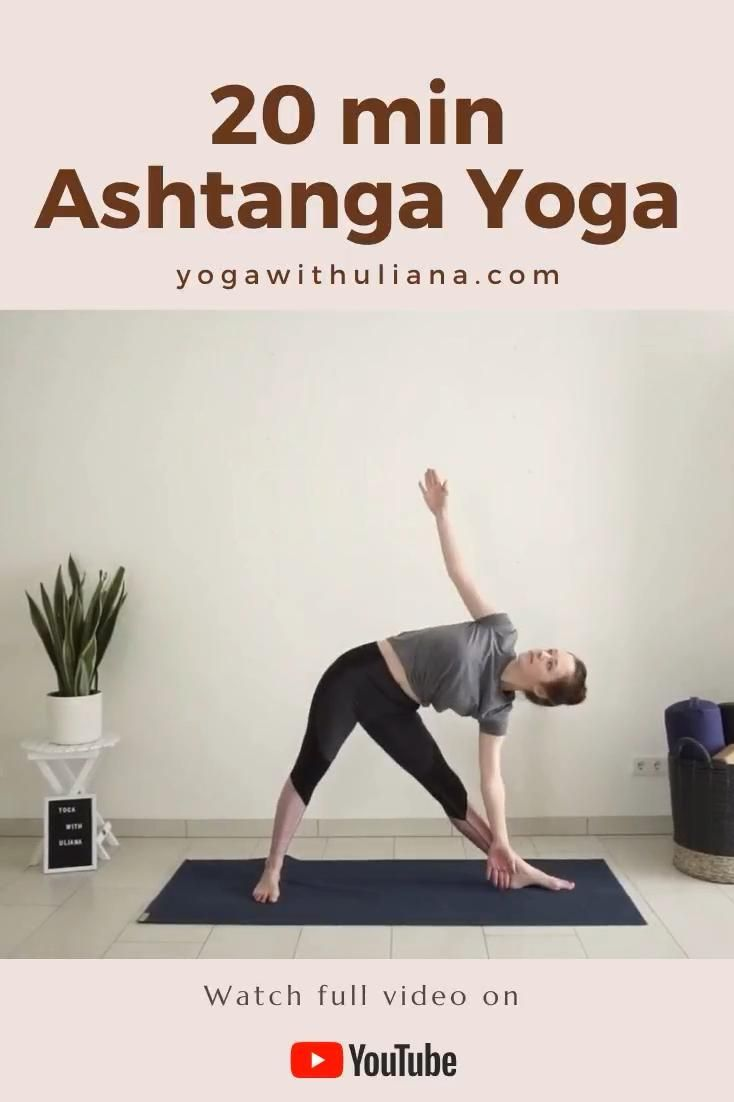 20 Min Ashtanga Yoga Flow Ashtanga Vinyasa Yoga Yoga For Beginners Ashtanga Yoga Primary Series