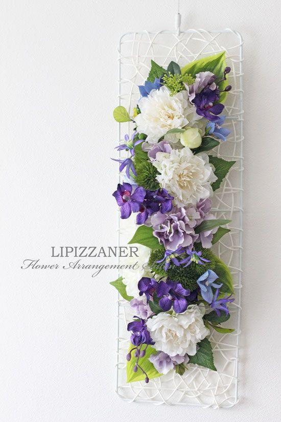 夏のご挨拶に♪フレッシュグリーンとパープルで涼やかに    LIPIZZANER Flower Arrangement Salon