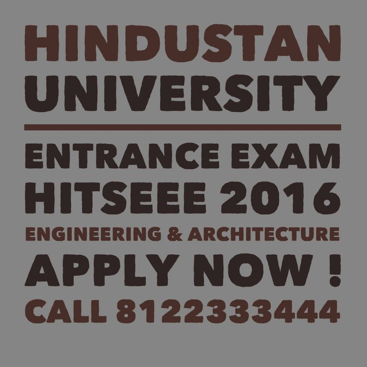 HITSEEE 2016 Hindustan University Engineering Entrance Exam 2016 Application Forms Call 8122333444