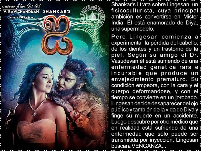 Cine Bollywood Colombia: SHANKARS I