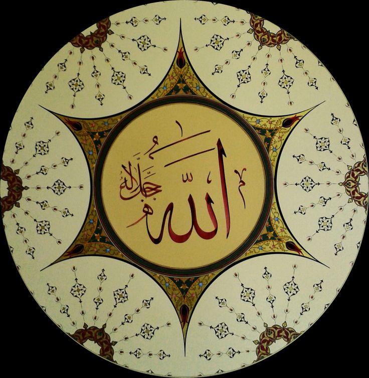 'Allah celle celâluhû' - Hat ve Tezhib: Emine GEÇTAN