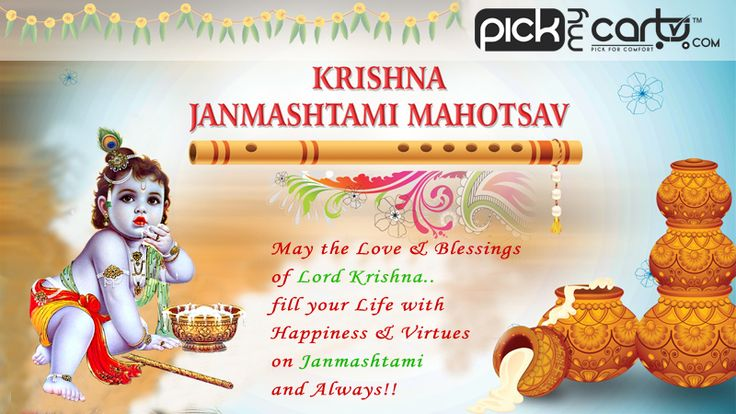 May the Love & Blessings of Lord Krishna fill your life with Happiness & Virtues on #Janmashtami and Always #Pickmycart team wishes all the devotees a very happy #Krishna #Janmashtami