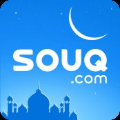 """Shop in Riyadh Jeddah Khobar Saudi Arabia 