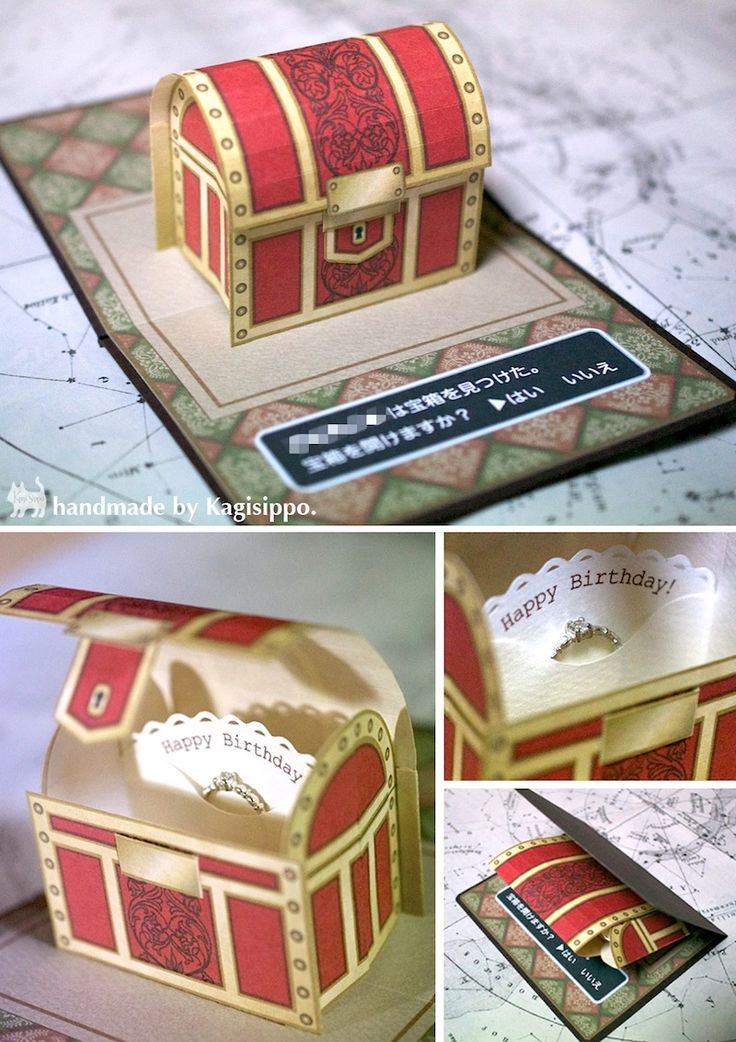 handmade by Kagisippo. 2016 ------------------------------------ [tutorial video] https://youtu.be/KL1ni4tiVOw  [free template] https://sites.google.com/site/kagisippopopupcards2/top/howtomake ---------------------------------------------------    宝箱のポップアップカードです(o^-^o)    ★作り方と型紙公開しています。 【作り方動画】→ https://youtu.be/ESRHd01mDJU  【無料型紙】 →  https://sites.google.com/site/kagisippopopupcards/top/howtomake