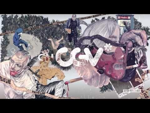 CGV x Artist ID 29s