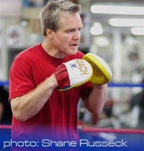 "Become a well respected boxing coach ""Freddie Roach - Boxing Trainer"""