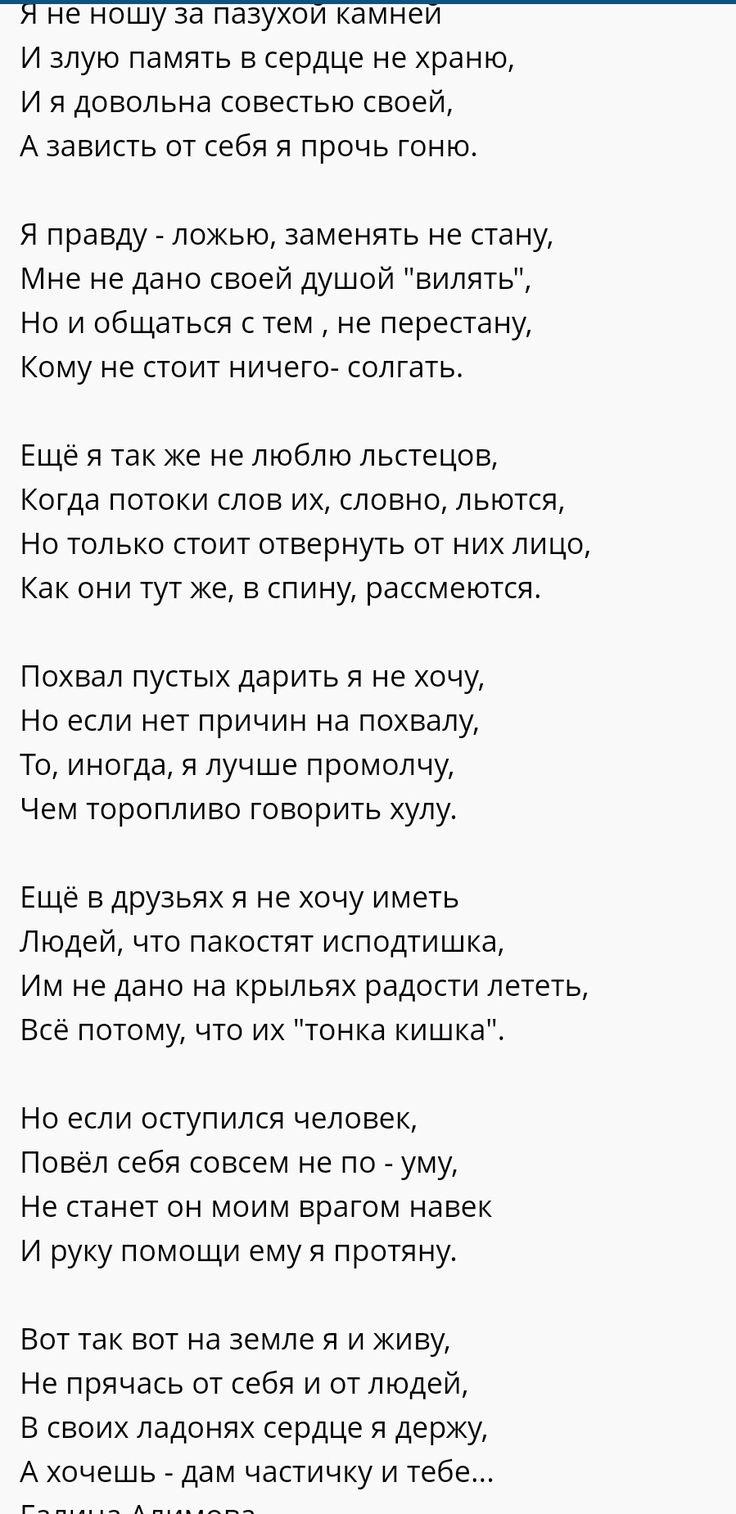 Галина Алимова