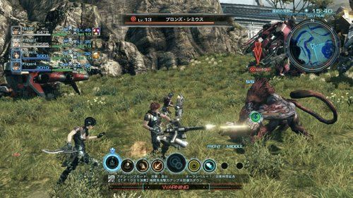 Monolith Soft's X coming to Wii U in 2014