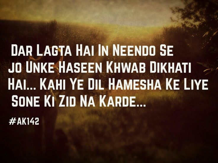 1000  images about shayri love      on pinterest