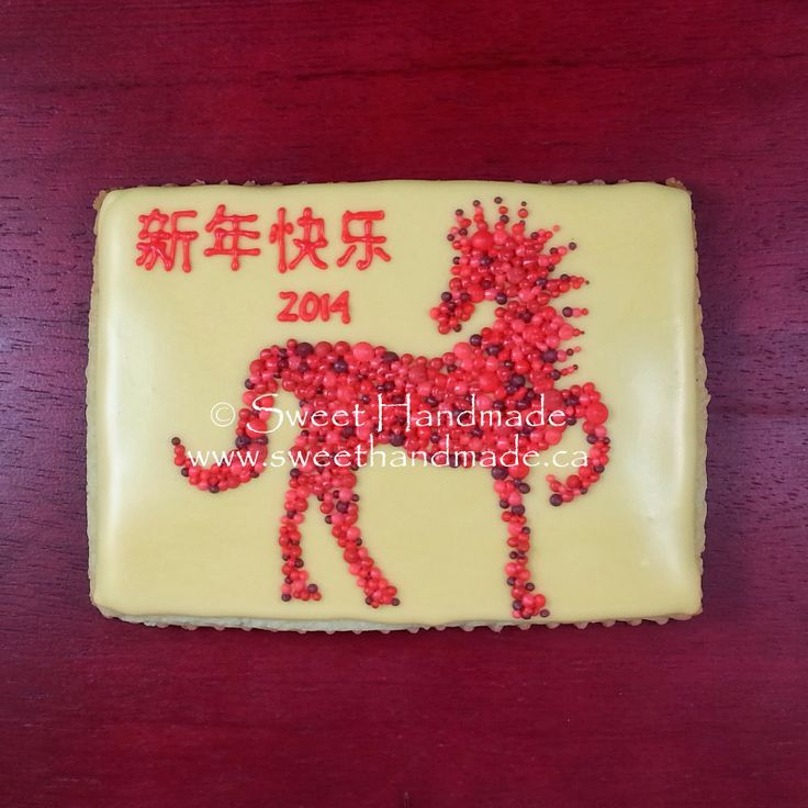 Sweet Handmade Cookies - Chinese New Year Cookies, Year of the Horse Cookie