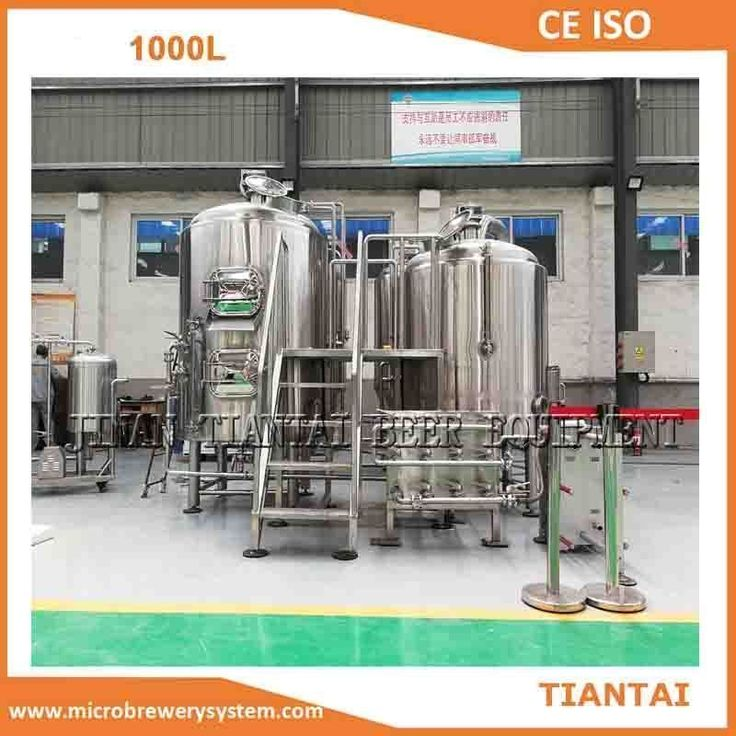 2017 hot sale beer micro beer brewery equipment,automatic restaurant beer brewing equipment small home brewing kit #homebrewingequipment