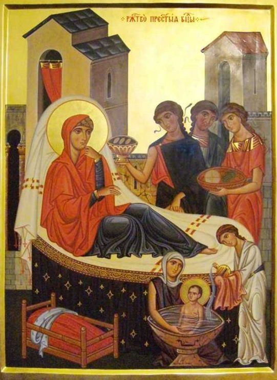 Elder Joseph of Vatopaidi The Nativity of the Mother of God, the Consolation of Humankind (part 2)