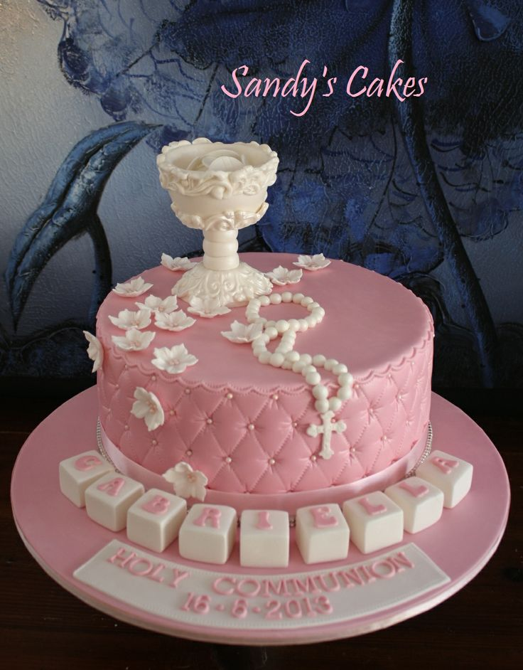 I would make that cake for a baby shower, or a baby blessing but without the cup, and cross. Design from Sandy's Cakes.