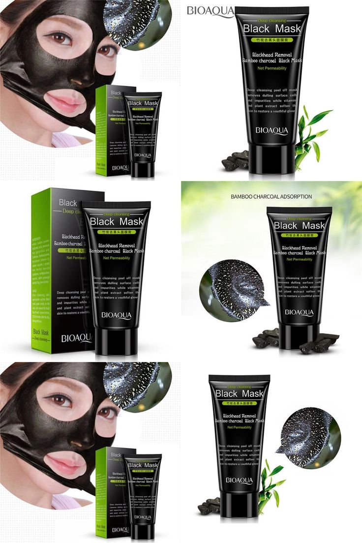 [Visit to Buy] NEW Black Mud Deep Cleansing Pilaten Blackhead Remover Purifying Peel Face Mask #Advertisement