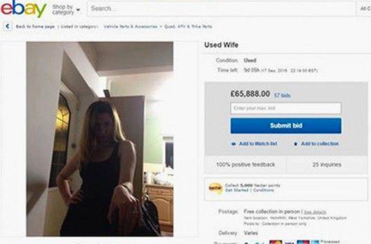 Пранкер из Великобритании выставил свою жену на продажу на интернет-аукционе…