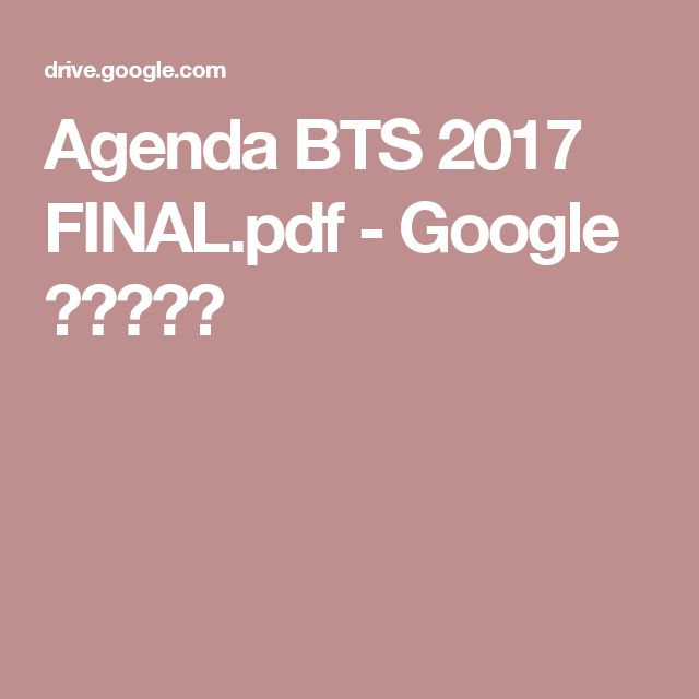 20+ parasta ideaa Pinterestissä Agenda 2017 pdf - research agenda sample