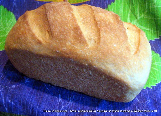 Рецепты для приготовления в хлебопечке : Хлеб, батоны, багеты, чиабатта