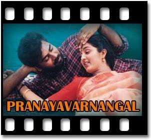 Malayalam Karaoke Songs -  SONG NAME - Aaro Kinaavil MOVIE/ALBUM - Pranayavarnangal SINGER(S) -  K.S Chitra LANGUAGE -  Malayalam