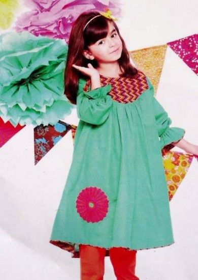 Kashish Kids Party Wear 2013 Pakistani Dresses Collection  Fashion