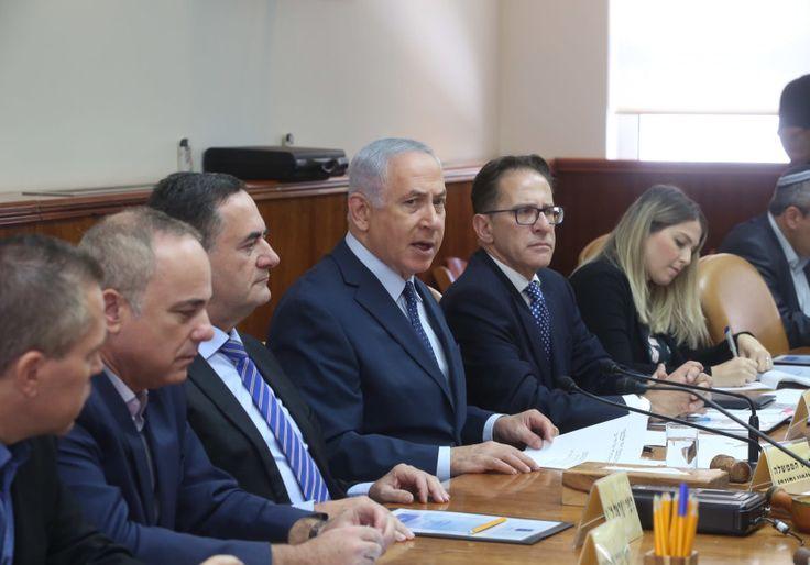 'Political jobs bill' postponed amid uproar #Israel #HolyLand via jpost.com