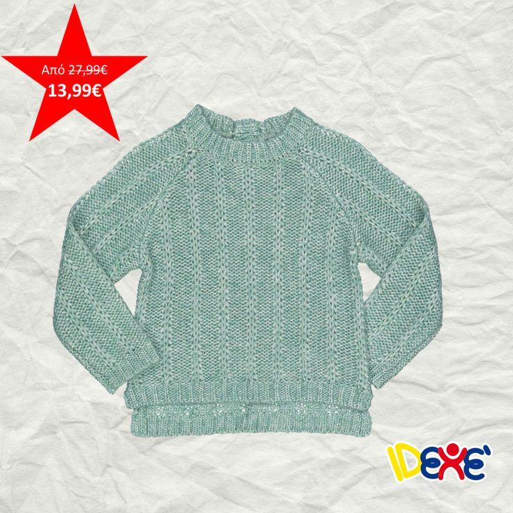 Εσείς επισκεφθήκατε τα καταστήματα μας! Σας περιμένουν εκπτώσεις έως και 60%! #sales #idexe #clothes #boy #girl #kidsfashion #kidsclothes #winter #wintersale