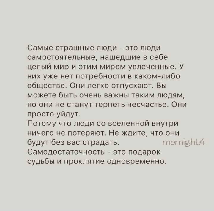 картинки учителя русского языка и литературы