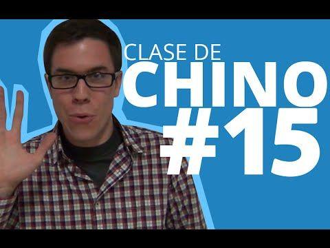 Curso de Chino #15 - Time For Excellence