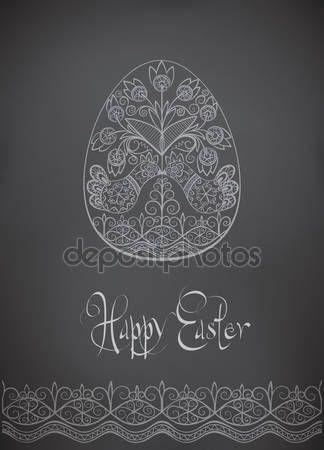 Pobieraj - Wielkanoc ludowy ornament jajko ręcznie rysowane Typografia — Ilustracja stockowa #44466239