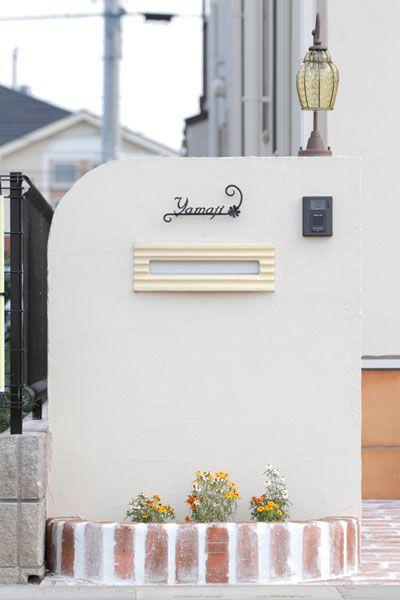 ナチュラルテイスト|埼玉でナチュラルでかわいい自然素材の家なら注文住宅・輸入住宅のマルミハウジングへ