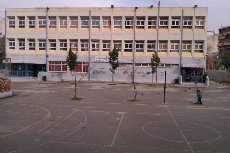 <p>Δείτε φωτογραφίες από τους χώρους του σχολείου μας</p>