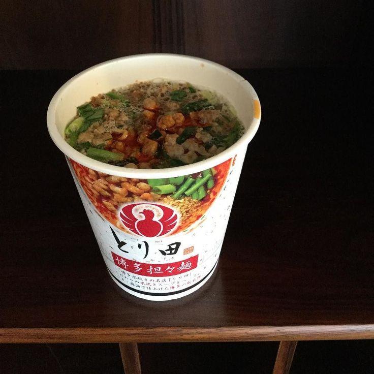 久々 カップ麺 明星 とり田 博多坦々麺 全国コンビニ販売中 水炊きスープがきいとうね(-) #siddesta  #福岡  #福岡市 #博多 #博多坦々麺  #博多坦々麺とり田  #とり田