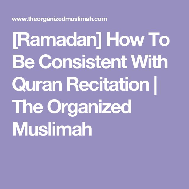 [Ramadan] How To Be Consistent With Quran Recitation | The Organized Muslimah