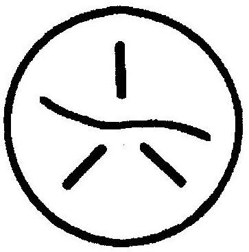 Zibu Symbol For New Beginnings 22655 Trendnet