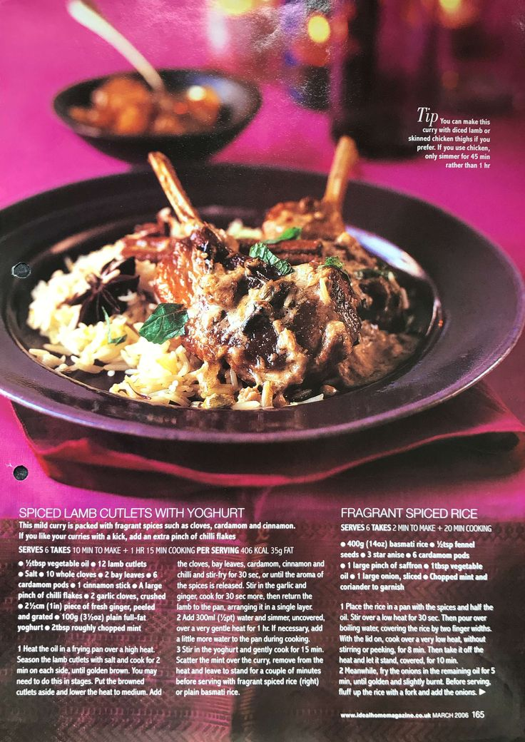 Spiced lamb cutlets with yoghurt